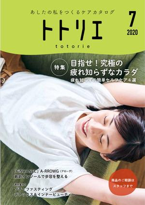 「トトリエ」2020年7月号お知らせ用画像2