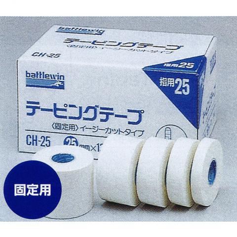 バトルウィンテーピングテープC-タイプ<非伸縮>