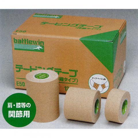 バトルウィン テーピングテープ Eタイプ 50mm×4m×12巻