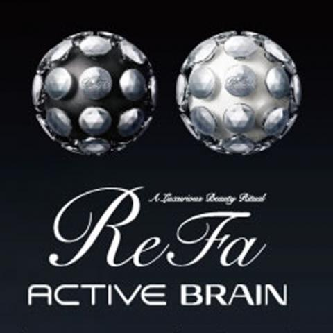 (特)ReFa ACTIVE BRAIN