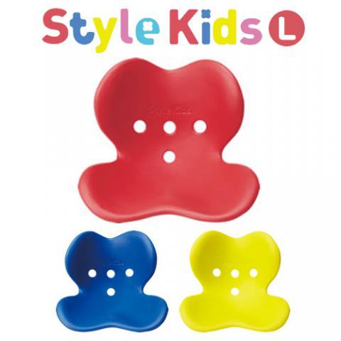 Style Kids (L)