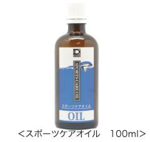 アロママッサージD スポーツケアオイル 100ml(青色)