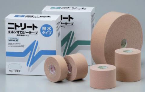 ニトリートキネシオロジーテープ 汎用テーピング(ニトムズ)