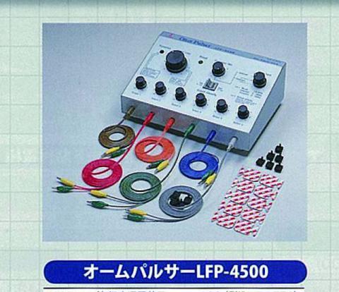オームパルサーLFP-4500