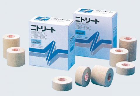 ニトリートEBテープ 固定用伸縮テーピング(ニトムズ)