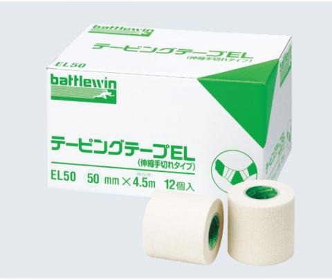 テーピングテープEL ソフト伸縮テーピング(ニチバン)