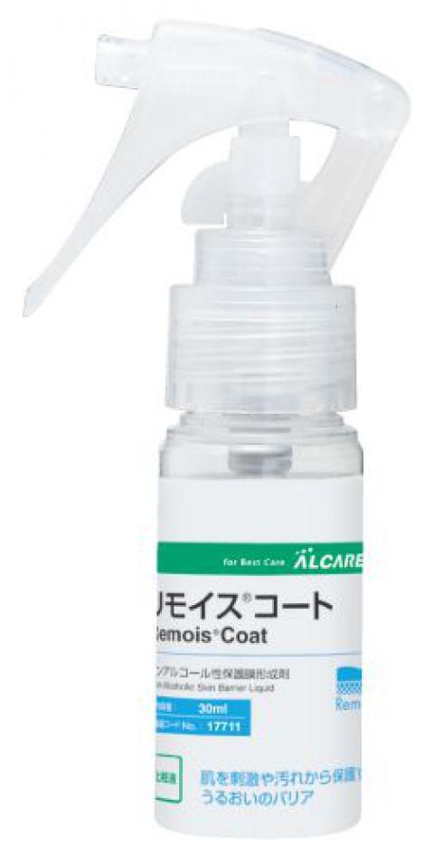 リモイスコート<化粧液> 30ml