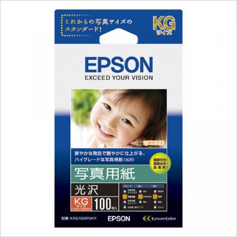 エプソン 写真用紙<光沢> KGサイズ:100枚入り