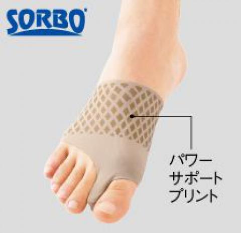 外反母趾サポータースキニーパワーフィット 足部サポーター(ソルボ)