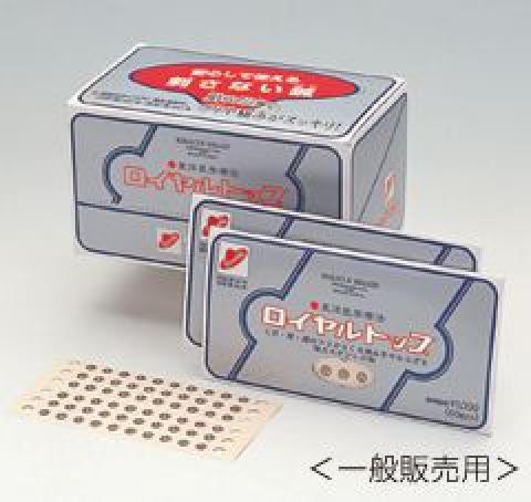 ロイヤルトップ 60粒入り(和光電研)