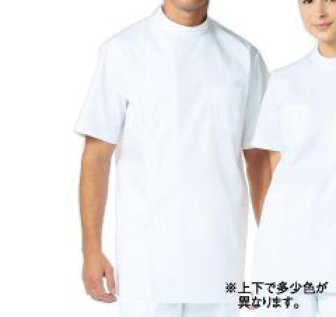 メンズ医務衣 半袖_メディカルウェア