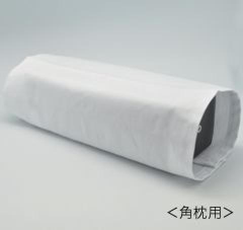 枕カバー(フリル無)