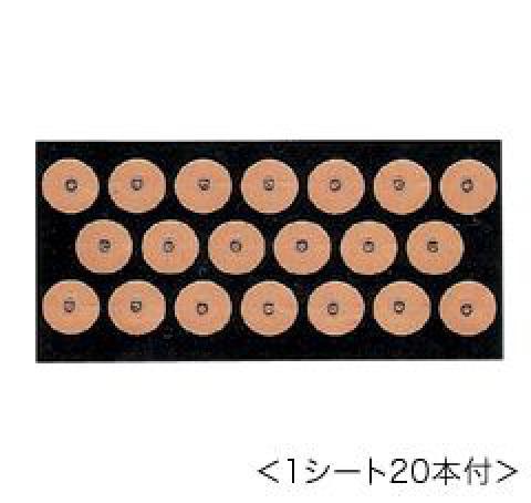 アサヒ テープ付円皮針(アサヒ)