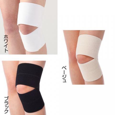フリーサポーターKI 膝サポーター(bonbone)