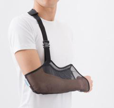 アームホルダー 肩腕サポート(bonbone)