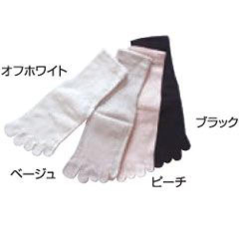 シルク5本指ソックス