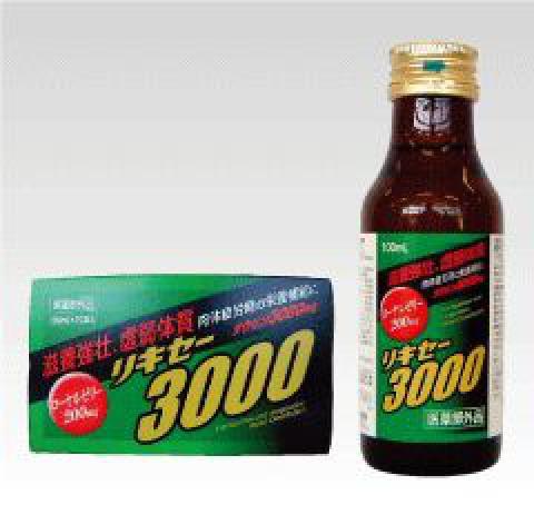 リキセー 3000 10本入リ