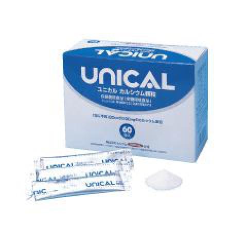 ユニカルカルシウム