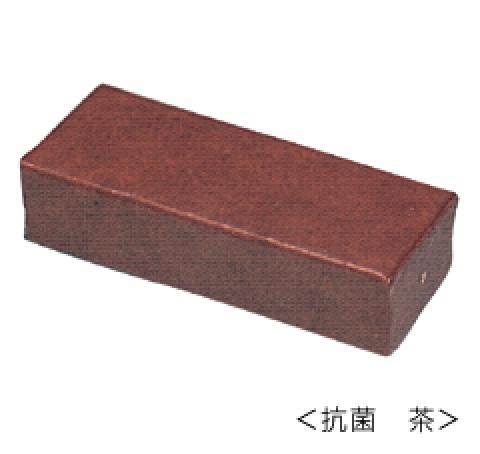 平角枕茶(抗菌)
