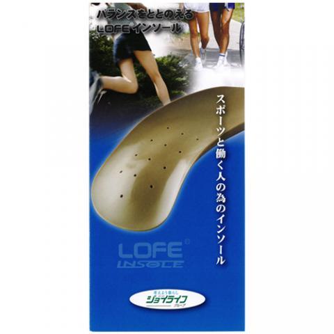 LOFE インソール リーフレット(ロフェ)
