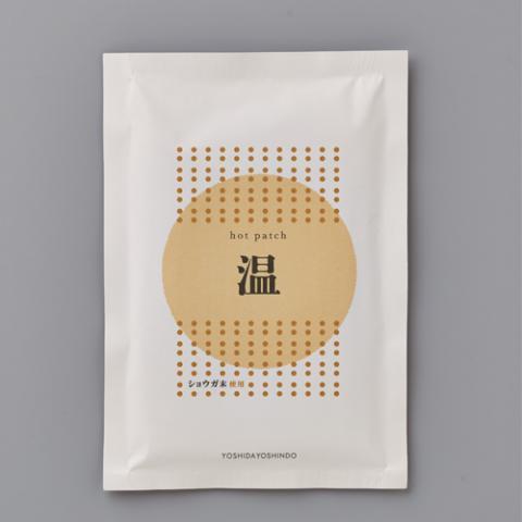 ホットパッチ 生姜の温熱シート(吉田養真堂)