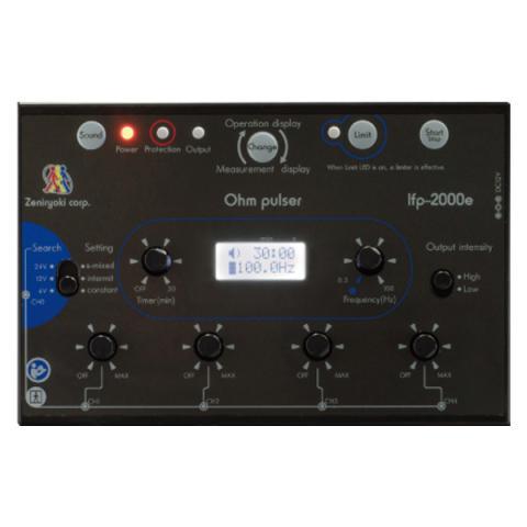 オームパルサーLFP-2000e_鍼経皮通電兼用4チャンネル 管理医療機器