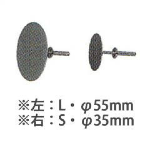 HV電極(S・φ35mm)