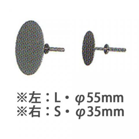 HV電極(L・φ55mm)