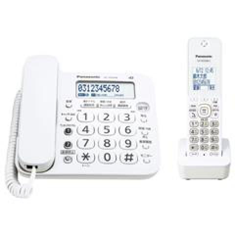 パナソニック デジタルコードレス電話機(子機1台タイプ) VE-GD240DLE3