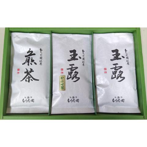 もりた園 玉露・煎茶・かぶせ茶/3袋詰め合わせ 各100g