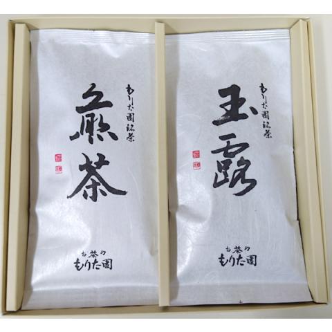 もりた園 玉露・煎茶/2袋詰め合せ 各100g