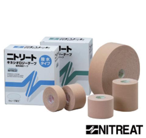 ニトリートキネシオロジーテープ75mm 撥水テーピング(ニトムズ)
