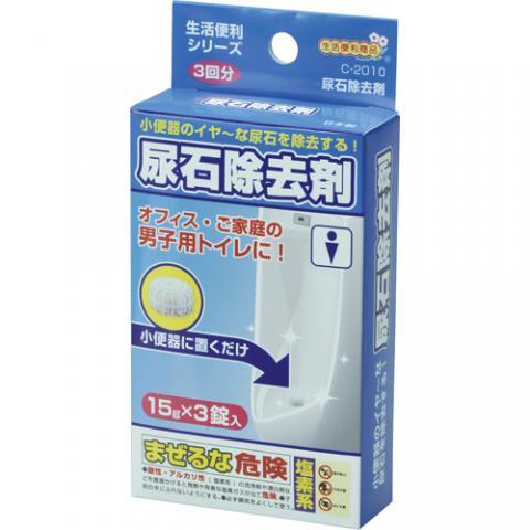 尿石除去剤(尿石とるぞ〜) 3錠入