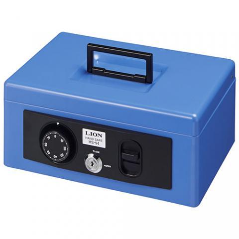 手提金庫 HS-94 ブルー