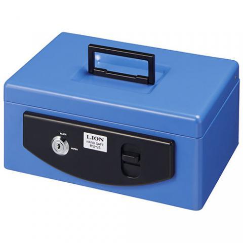 手提金庫 HS-95 ブルー