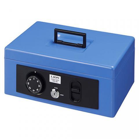 手提金庫 HS-93 ブルー
