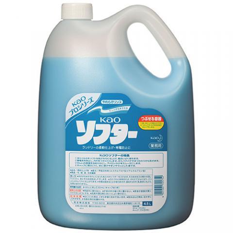ソフター 業務用 4.5L