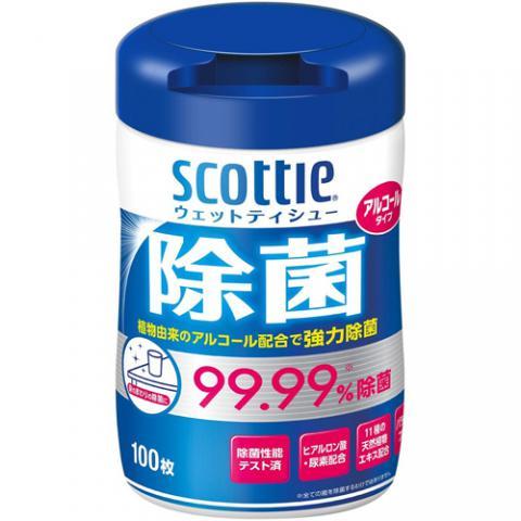 スコッティ ウェットティシュー 除菌 アルコールタイプ 100枚