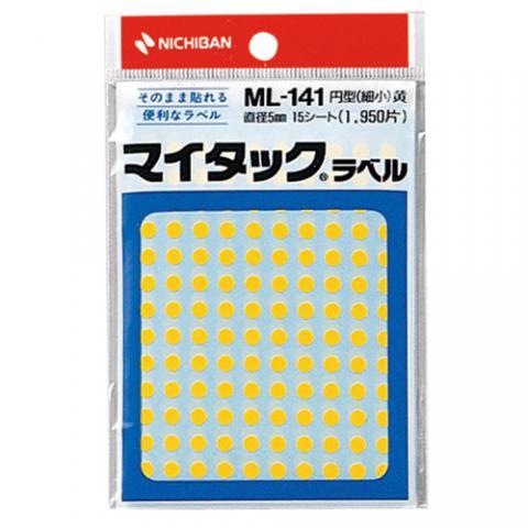 マイタック カラーラベル 直径5mm 黄 1950片(130片×15シート)