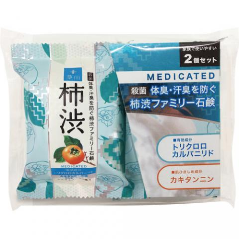 薬用ファミリー柿渋石鹸 2個入