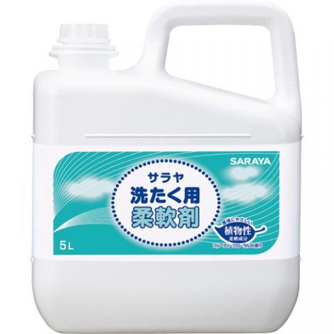 洗たく用柔軟剤 5L
