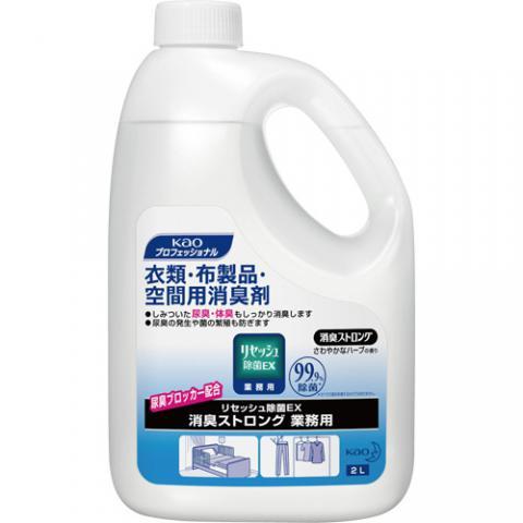 リセッシュ除菌EX 消臭ストロング 業務用 2L