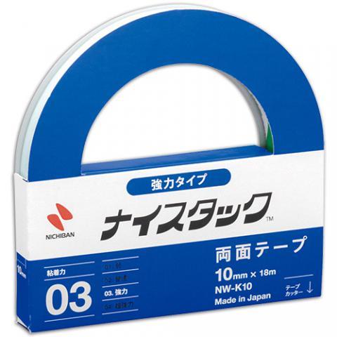 ナイスタック 強力タイプ 両面テープ 10mm×18m