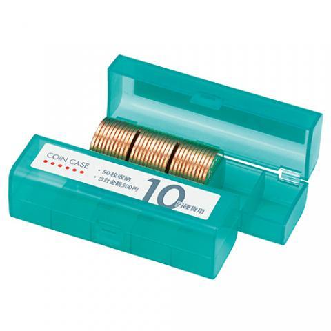 コインケース(50枚収納) 10円硬貨用