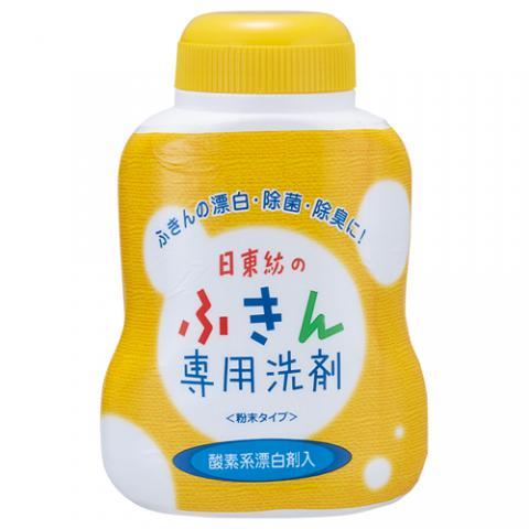 日東紡のふきん専用洗剤 300g