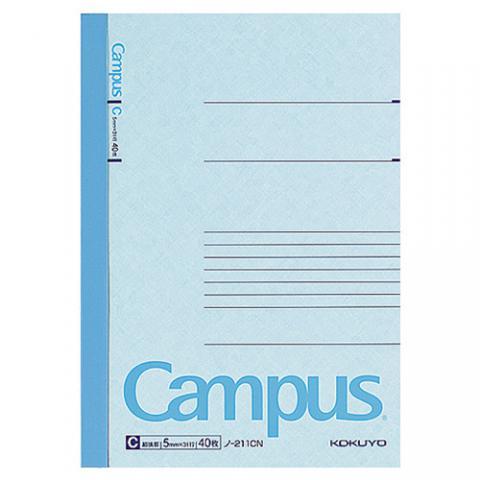 キャンパスノート B6 C罫 40枚