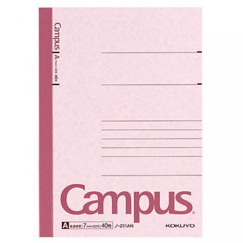 キャンパスノート B6 A罫 40枚