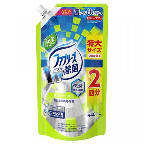 ファブリーズ ダブル除菌 緑茶成分入り つめかえ用 特大 640ml