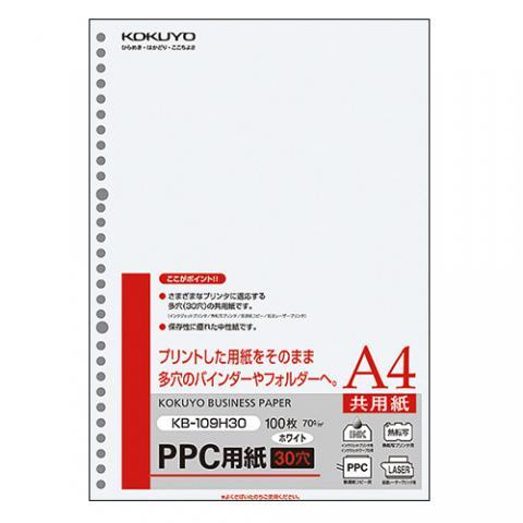 PPC用紙(共用紙・多穴) 70g A4・30穴 100枚入