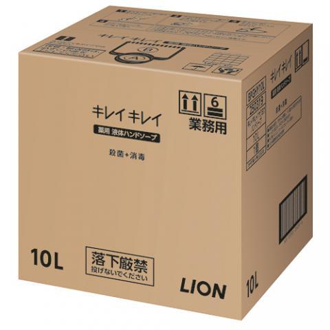キレイキレイ 薬用 液体ハンドソープ シトラスフルーティの香り 業務用 10L